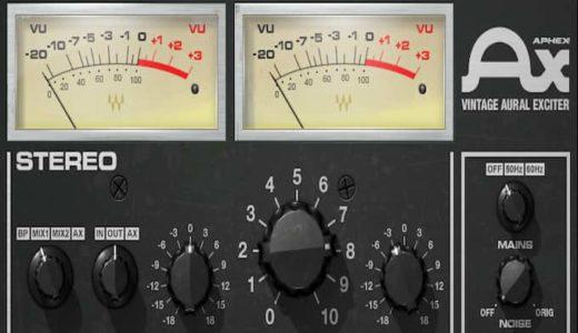 Exciterとエンハンサーの違いは何?埋もれた音源を前に出せ!