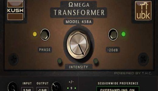 プラグインKush[MODEL458A]はドラムのOHに使うのが効果的!!