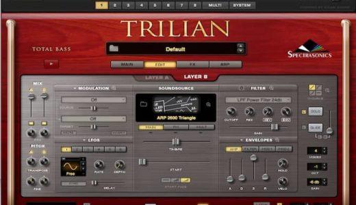 最強ベース音源[Trilian]のたった一つの弱点は〇〇だった。