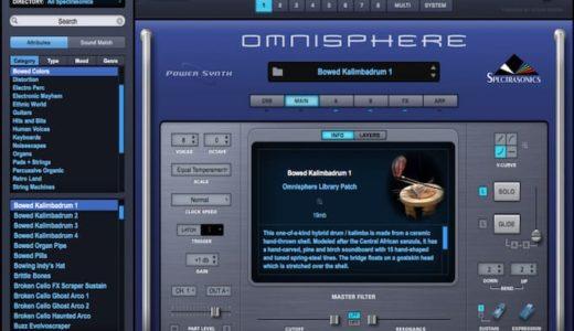 Omnisphere2重たいパッチはどんな音?ロード時間はどれくらい?