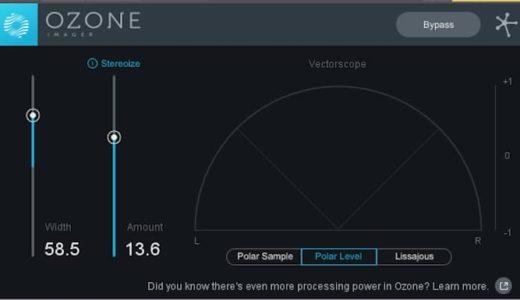 iZotope Ozone Imagerを使えば自然なダブリングギタートラックができる!