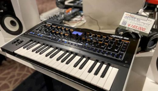 JUPITER-Xmはシンセの完成系 !触らないと分からない音の魅力