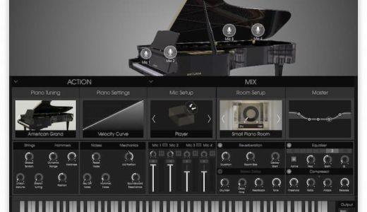 弾くのが楽しくなるピアノ音源ArturiaのPiano V2機能と音源比較!