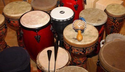 楽曲のグルーヴを3倍よくするコンガのチューニング方法