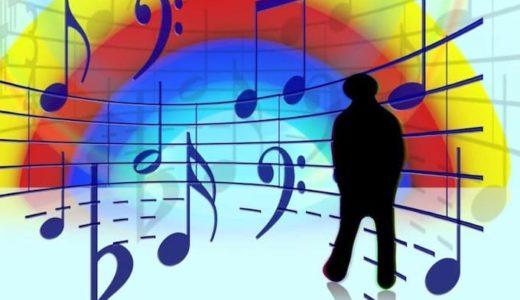 凡人DTMerが作曲で苦労しないために使いたいおすすめアプリ