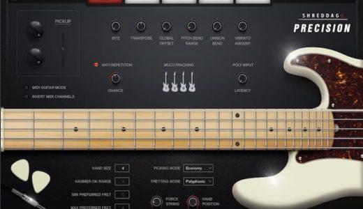 DTM初心者がベース音色のリアルさを学べるShreddage 3 Precision