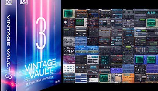 究極マルチ音源Vintage Vault3の購入のメリットデメリットについて