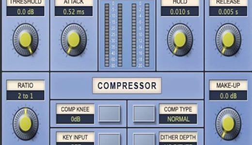 DTM初心者でも簡単!理解できて使えるコンプレッサーの設定方法