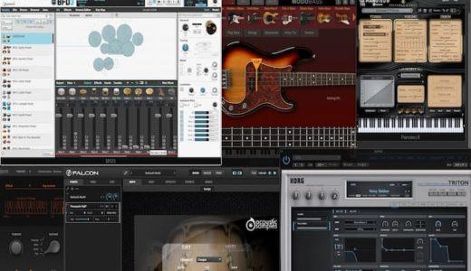 少しでも速く曲を作りたいDTM初心者のDAWテンプレート活用方法