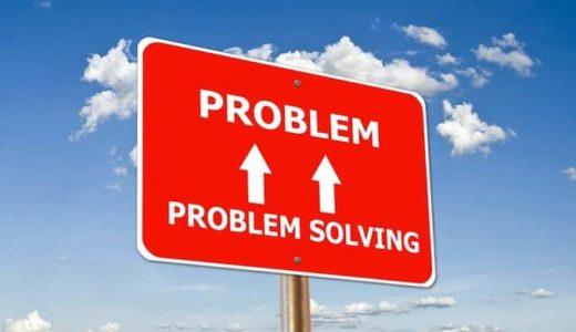DTM中級者が上級者になる方法は解答と解決の違いを認識するチカラ