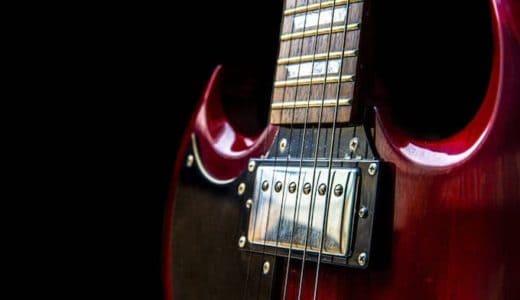 ギターカッティングが埋もれてしまうときに注意したい3つのポイント