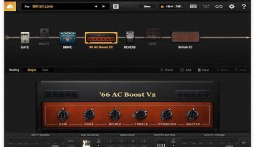 BiasFX2のGuitar Matchはソフトギター音源にも使えるか試してみた