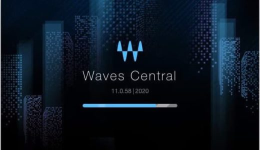 [Mojave]waves Centralでwaves V9をインストールする方法について