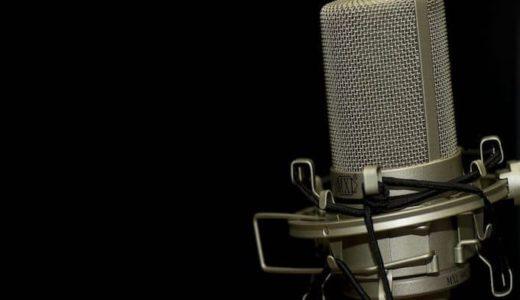 DTMerのためのボーカルクオリティを上げる録音方法と考え方