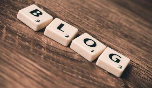 [ブログ活動報告]10万PVまでにかかった記事数と経緯と実践したこと