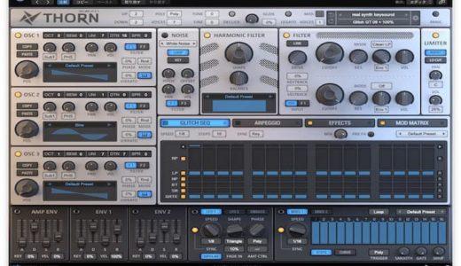 ソフトシンセ音作りがもっとよくなる効果的なベロシティ設定方法