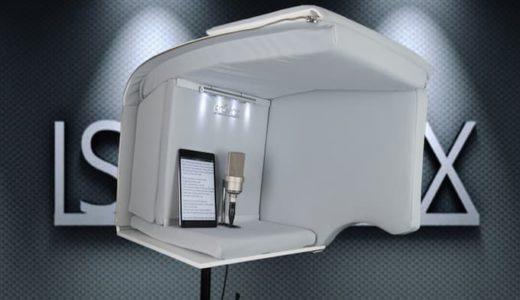 簡易防音室ISOVOX2使ってみた感想、値段や性能をチェック