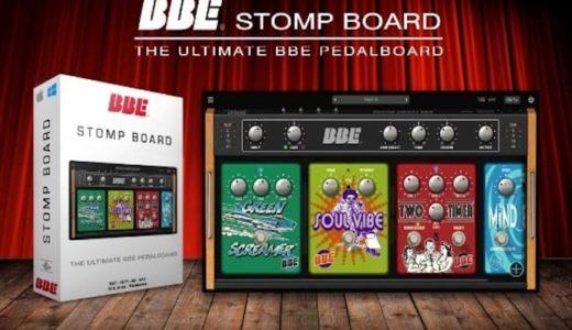 DTMギターの音作りの強い味方BBE Stomp Wareの使い方と隠し味の魅力