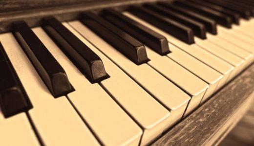 ピアノスケールとコードをたった7日で覚えられる方法