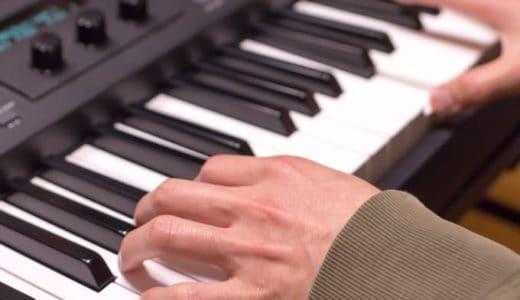 毎日作曲はたった1つの考え方だけで誰でもできるようになる。