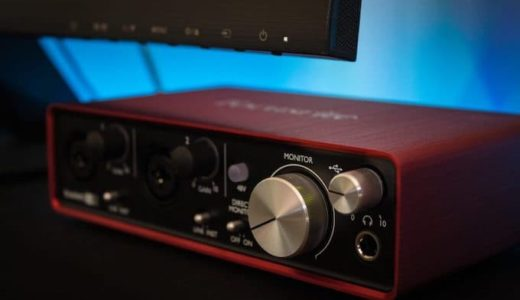 オーディオインターフェイス規格による音質の違いと購入のポイント