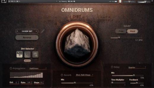 バンド系DTMerが欲しがるドラム音源OMNIDRUMSがスゴい!