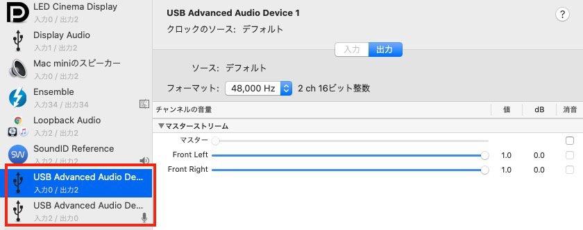 Mac オーディオMIDI設定画像